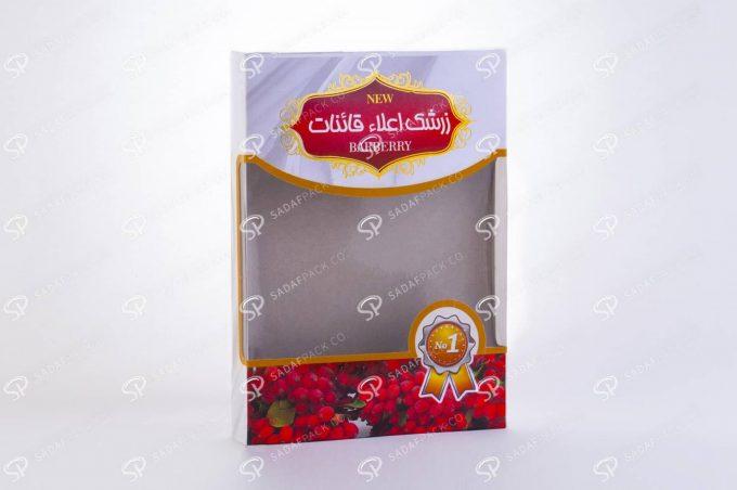 ##tt##- پاکت های زرشک و نخودچی و کشمش - پاکت زرشک نیم کیلویی  36909