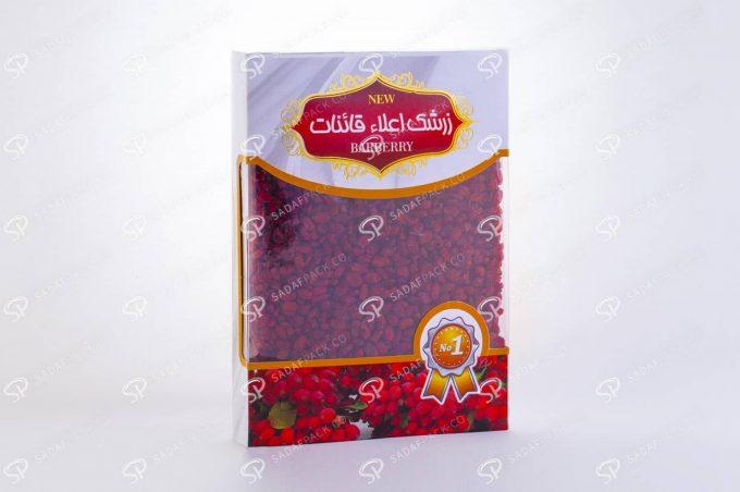 ##tt##- پاکت های زرشک و نخودچی و کشمش - پاکت زرشک نیم کیلویی  36910