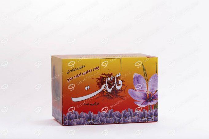 ##tt##- جعبه مادر مقوایی - جعبه مادر 12 عددی آذین کوچک  36925