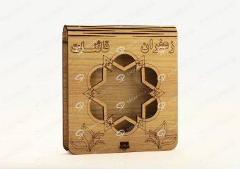 باکس چوبی 5 گرم فلزی