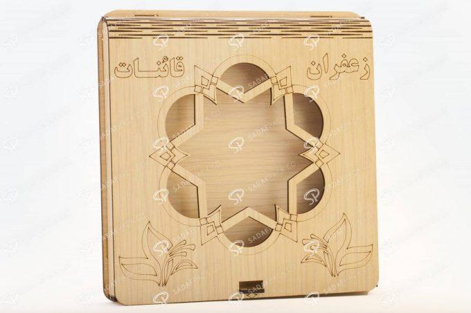 باکس چوبی 11 فلزی اسپانیا