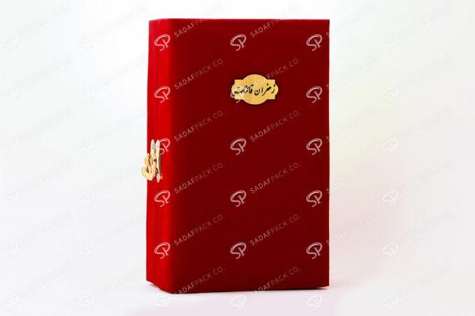##tt##- باکس مخملی آذین - بزرگ 38726 | جعبه برای بسته بندی زعفران