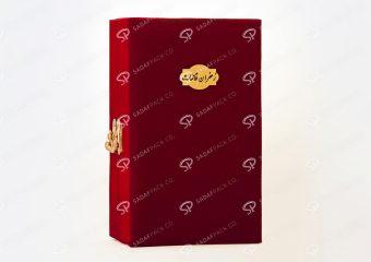 ##tt##- باکس مخملی الماس - بزرگ 38730 | جعبه برای بسته بندی زعفران