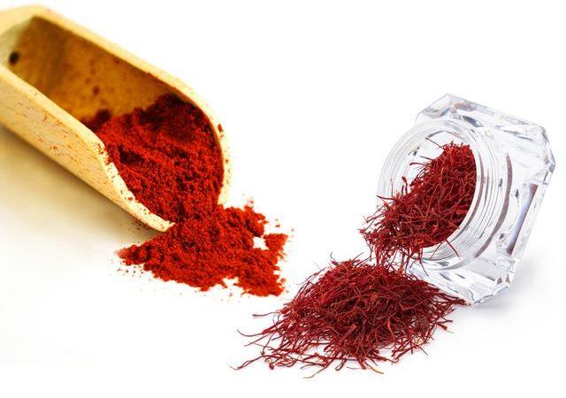 زعفران | شرکت صدف پک