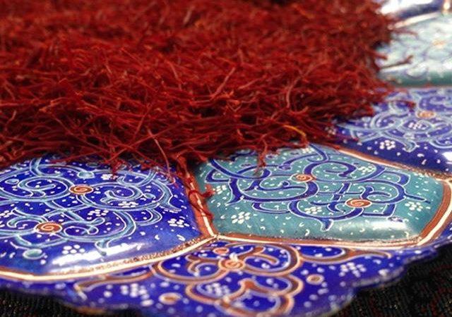 راه اندازی سازمان جهانی زعفران   شرکت صدف پک