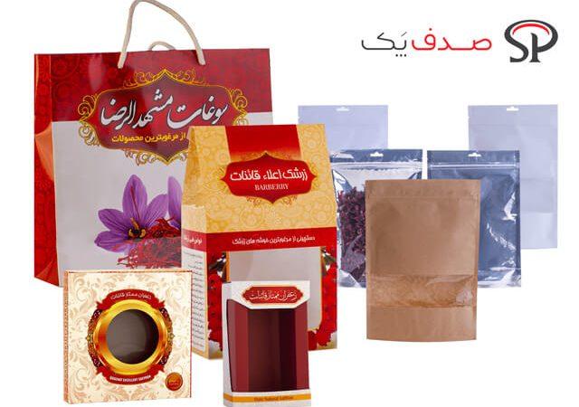 انواع پاکت های بسته بندی زعفران | شرکت صدف پک