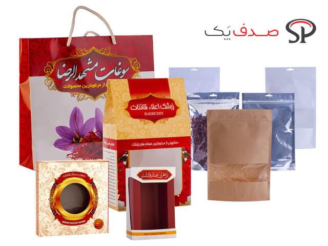 انواع پاکت های بسته بندی زعفران   شرکت صدف پک