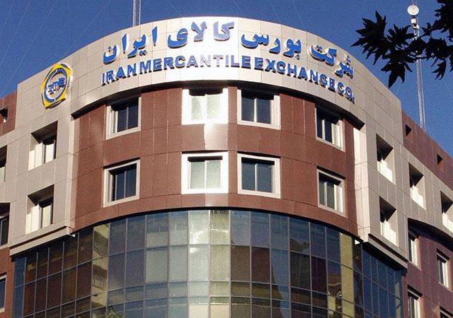 معاملات زعفران در بورس کالای ایران | شرکت صدف پک