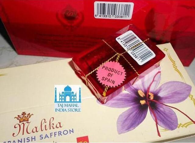 پک های بسته بندی زعفران اسپانیا | شرکت صدف پک