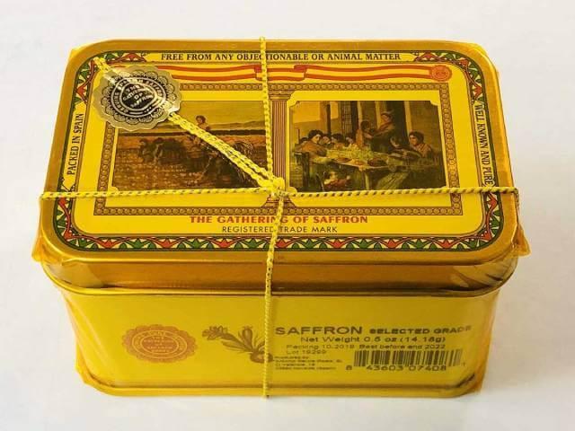 برند زعفران اسپانیایی گدرینگ | شرکت صنایع پلاستیک صدف توس