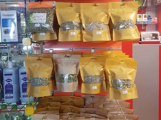 ظروف مقوایی برای بسته بندی گیاهان دارویی | شرکت صدف پک