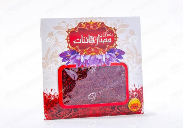 پاکت های مقوایی بسته بندی زعفران | شرکت صدف پک