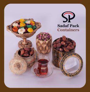 انواع ظروف بسته بندی آجیل و خشکبار