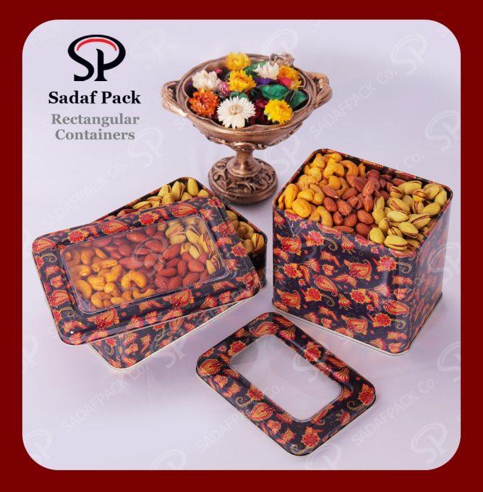 ظروف بسته بندی آجیل